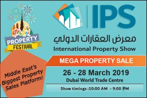The International Property Show 2019