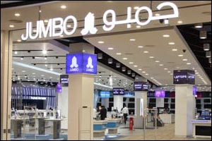Jumbo Redefines Customer Experience with a fully revamped store at Mall of the Emirates
