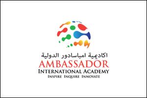 List of dubai Schools - International Baccalaureate Curriculum